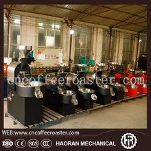 Large size commercial use coffee roaster machine/coffee roaster