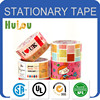 China Professional Manufacturer Custom Printed OPP Tape