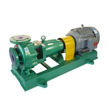 high pressure centrifugal chemical industry gold slurry pump