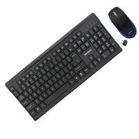 HOT sales ultra-thin wireless keyboard and mouse combo made in China best supplier