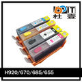 pigment ink cartridge for hp 670