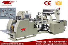 CY-400 Fast Speed Brown Kraft Paper Bag Making Machine