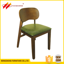 greece furniture solid leather restaurant chair fancy wood