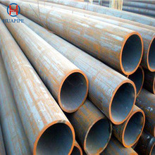 large diameter seamless steel line pipe 30 inch seamless steel pipe carbon steel pipe