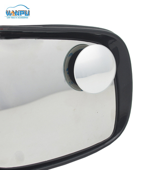 High Definition Auxiliary Convex Adjustable Car Blind Spot Mirror