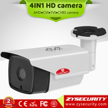 2017new hot model 2.8mm 3.6mm lens IP67 Waterproof IR bullet 5mp 1944p high quality 4IN1 AHD camera