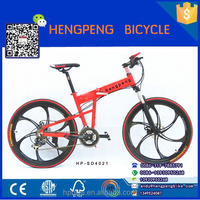 2016 26inch foldable bike/folded bicycle/folding mountain bikes for with magnesium alloy uni-wheel for European and USA market