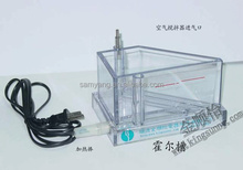 Switching lab power supply with small size electroplating rectifier and full kit