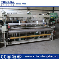 TONGDA China Rapier loom power loom denim weaving machine