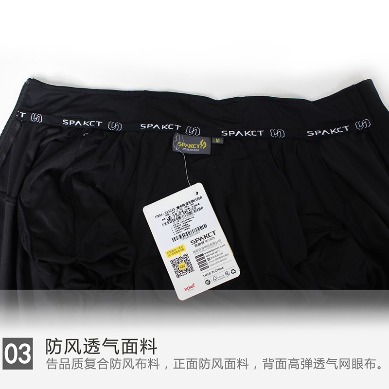 Spakct Cycling Wear Summer Fleece Thermal Warm Bicycle Jersey Windproof Anti-sweat Rainproof Riding sportswear Man.