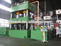seed oil extraction hydraulic press machine/ Hydrualic heat press