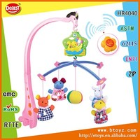 RC Baby MobileW With Music