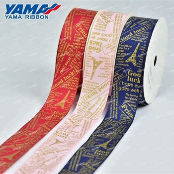 Yama 100% polyester custom logo printed satin ribbon with any logo