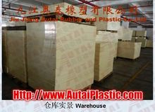 Price of white thick plastic abs plate 2014-3-1