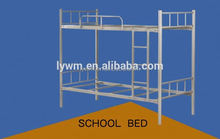 Heavy Duty Metal Marine Bunk Bed For Adults