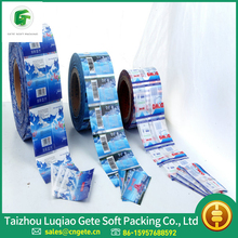 Security Food Grade PP Plastic Cup Sealing Film