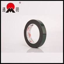 China factory oem SGS certificated high adhesive waterproof electrical tape