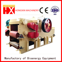 wood tree cutting machine/wood chipper machine for sale