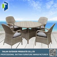 Ratan garden furniture dining set, garden furniture outdoor rattan