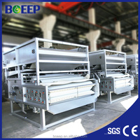 Filter press type pulp and paper making waste water treatment machine
