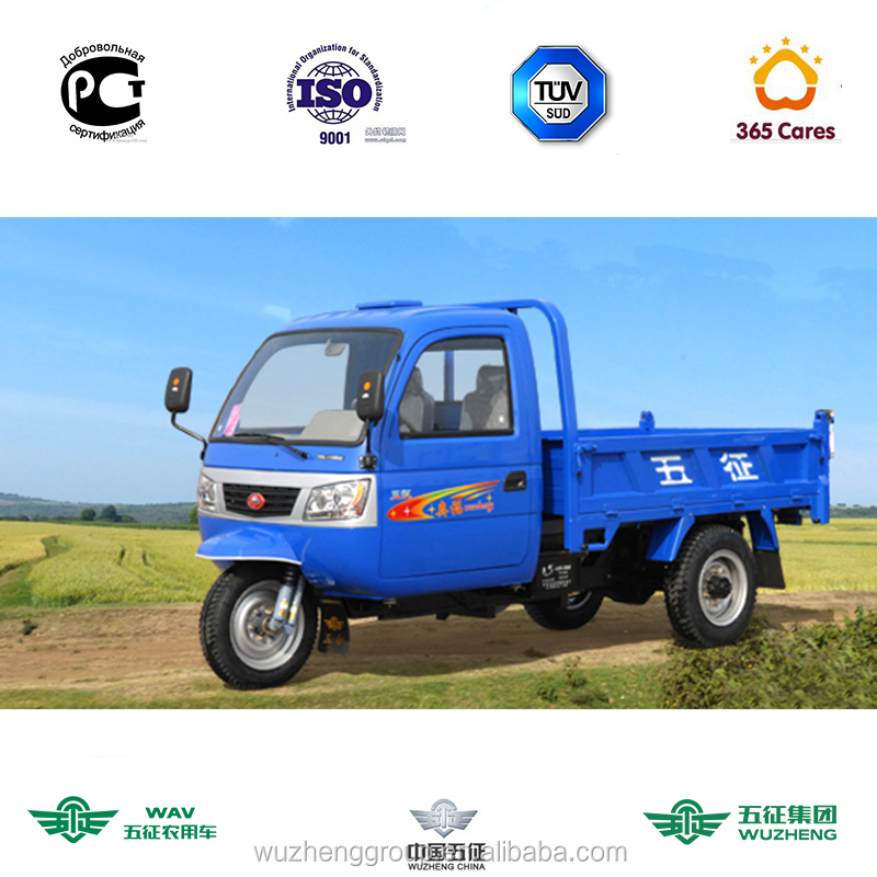 Wuzheng motorcycle truck 3-wheel tricycle with cabin for diverse usages