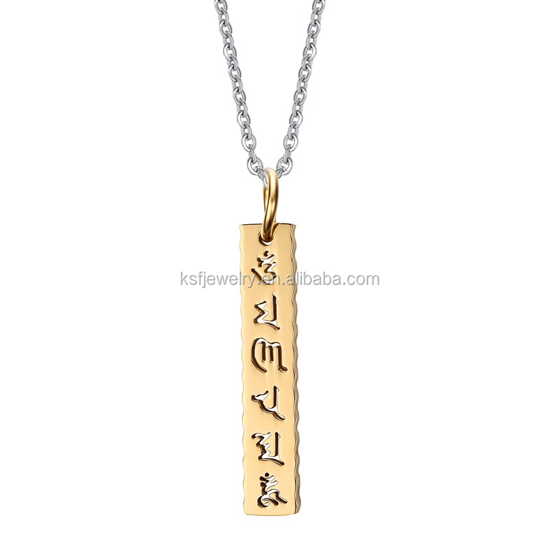 Stainless Steel Gold Plated Letter Rectangle <strong>Pendant</strong> for Men Wholesale