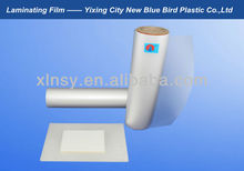 hot laminating pouch & roll film