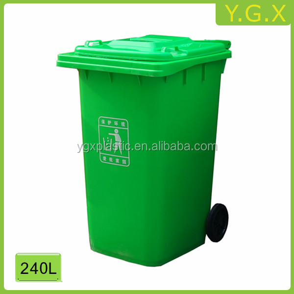Eco-Friendly Feature waste recycling bin