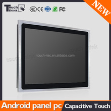 Waterproof 10.4 inch industrial resistive touch panel PC android all in one