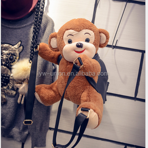 Monkey shaped bag good quality fast delivery wholessale