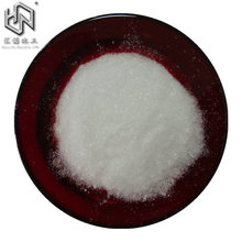 food grade sodium acetate anhydrous 99% 127-09-3