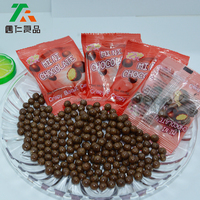 Cheap baby snack food Chocolate flavour beans candy sweet center filled