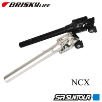Wholesale high quality NCX bicycle seat post for mountain bike
