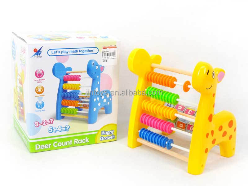 Plastic kids study abacus toy ,educational game EA012767