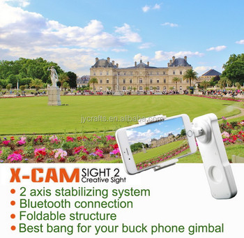 2017 Camera Stabilizer 2-axis Handheld Gimbal For Mobile Phone