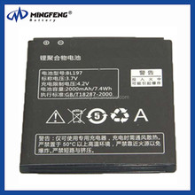 BL197 Battery for Lenovo S720 S899T S889T A800 A798T A870E