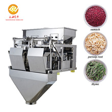 High Efficient part plastic packing machine 2 head linear bucket scale