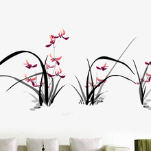 Flower Cartoon Kids Living Room Home Decorative Romantic Chinese Style Luxury PVC Wholesale Super Cheap Wall Sticker