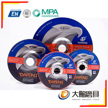 Good Quality Abrasive Carbide Cutting Grinding Disc Wheel