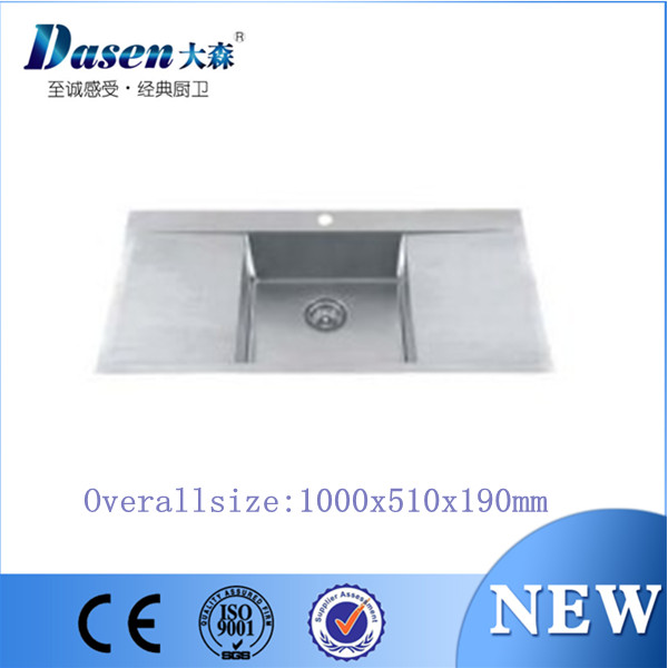 DS10051 Universal multifuction stainless steel trough