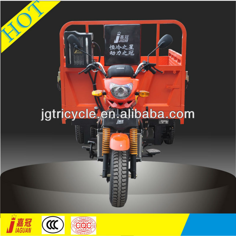 2013 new design china dual wheel tricycle