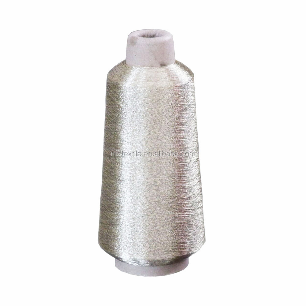 Ms type 150D polyester metallic yarn pure silver thread for embroidery