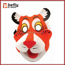 3D party face EVA animal mask for kid