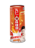 mixed drink Jiuren walnut almond milk 240ml canned soft drink