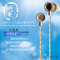 Hot Selling mini wire sport earphone