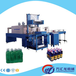 Automatic shrink wrap packing machine with high efficiency