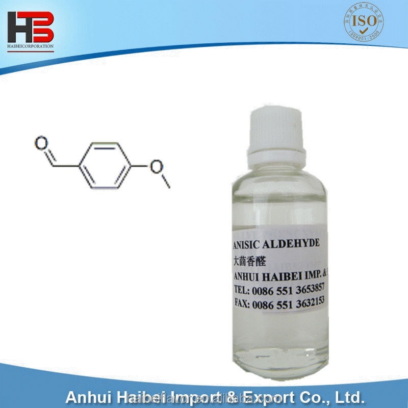 High purity 99% p-Anisaldehyde