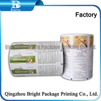 Hot Sell Printed Laminated Food Packaging Aluminium Foil Paper With Surlyn