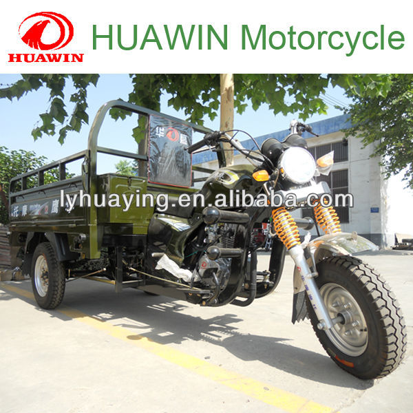 China Manufacturer Three Wheel Motorcycle Hot Sell Electric Tricycle Vehicle High Power Trike