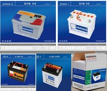 china car batteries distributor